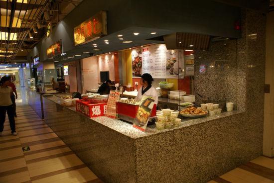 东一商场中华食街规划图设计中广东省华城建筑设计有限公司徐凤清图片